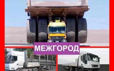 Трал аренда трала перевозка негабаритных грузов - Йошкар-Ола