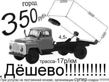 Сдам в аренду самосвал ГАЗ-53 - Йошкар-Ола